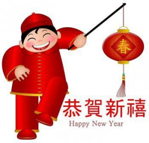 best-chinese-new-year-greetings-words-in-mandarin-2