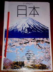 couverture japon 3